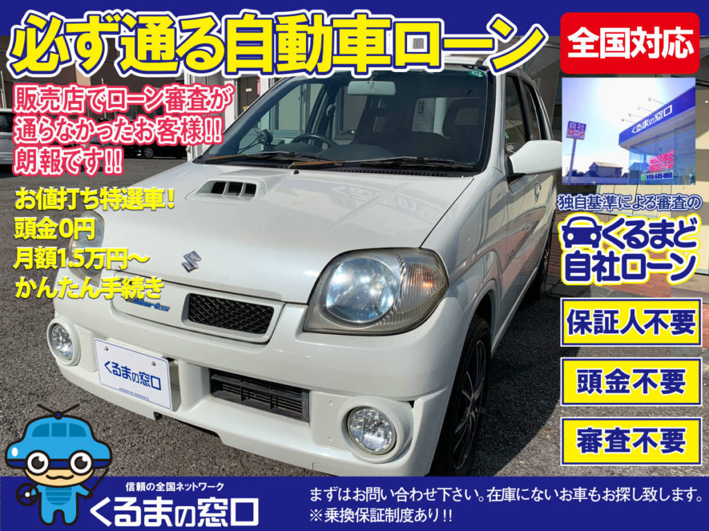 H17年Kei works ETC MT RECAROシート★1063